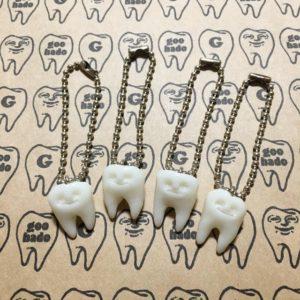 歯のボールチェーン