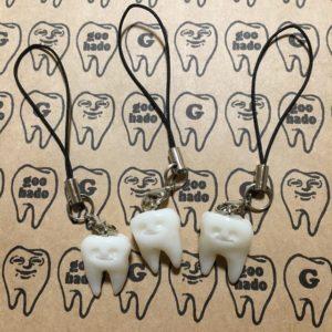 歯のストラップ
