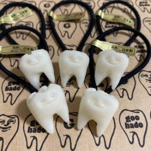 歯のヘアゴム